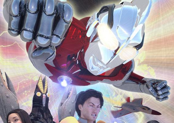 Ultraman Zenith Fancomic poster