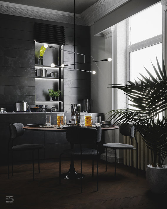 Cozy Dark Kitchen Design