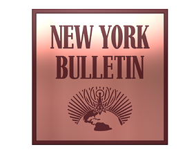 A New York Bulletin building sign 3D printable model