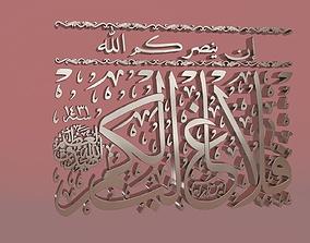 3D model Quran manuscript