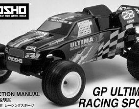 3D print model Kyosho Ultima ST RS-18 wheel hub Type-R 1