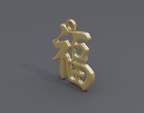 rgd fu pendant 3D print model