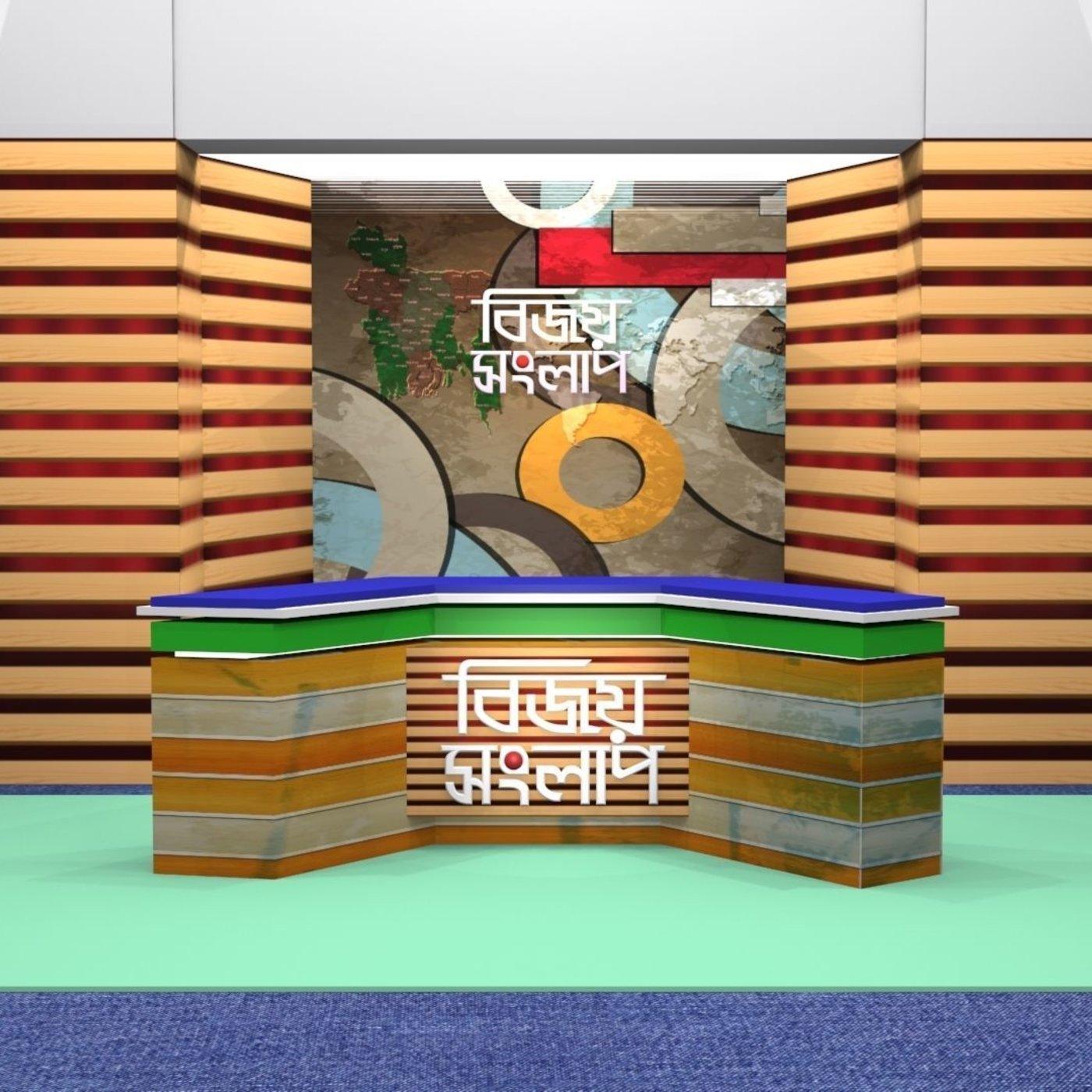 Set od Talkshow