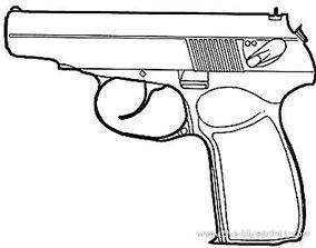 3D print model Pistolet Makarova