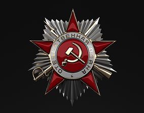 3D USSR Russian Military WW2 Great Patriotic War Medal