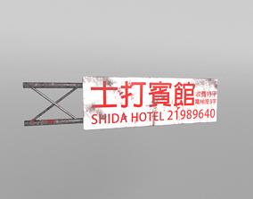 Brand 002 3D model