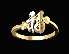 3D print model 1668 Happy Ring
