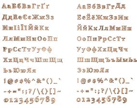 Russian and Ukrainian Letters - Woods 3D model