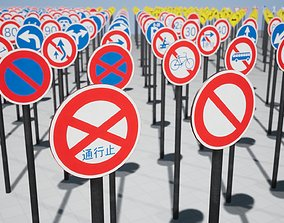 3D asset Japanese Street Signs Pack - Over 100 Common 1