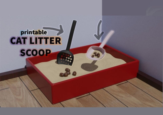 printable cat litter scoop