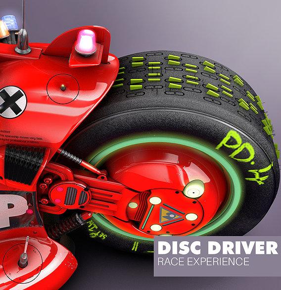 MFP 551 Disc Driver