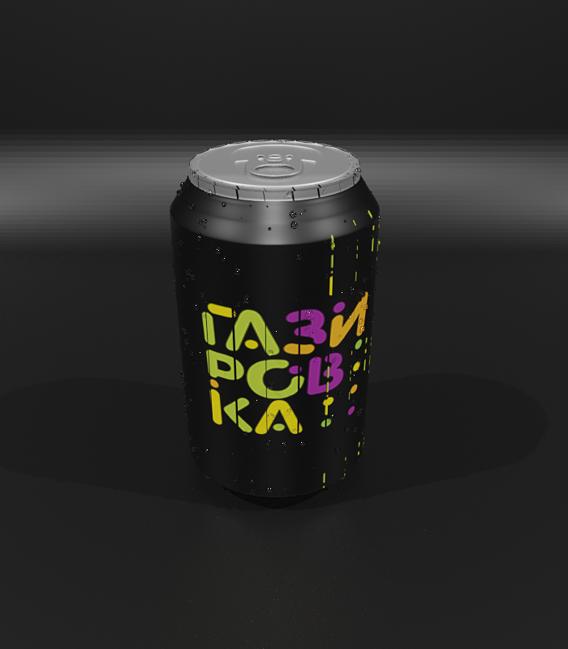 carbonated juice