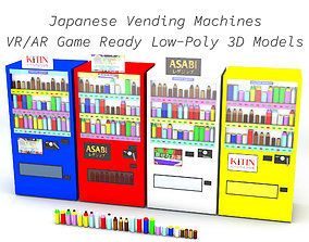 3D asset Japanese Vending Machines Low Poly