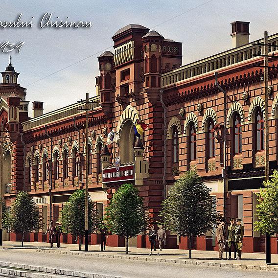 City Prefecture of Chisinau