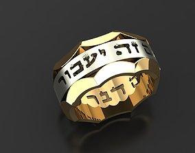 King of Solomon ring talisman 3D printable model