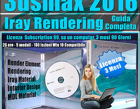 Corso 3ds max 2016 Iray Rendering 3 mesi Subscription 1 1