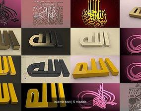 islamic text 3D model