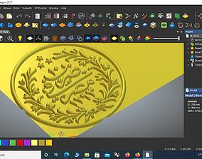 3D historical egyptian coin