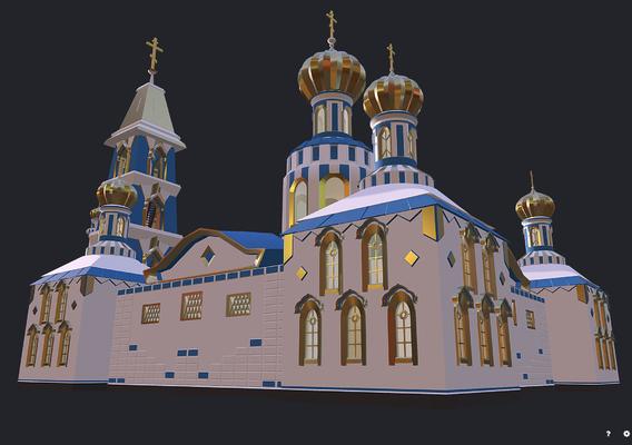 Russian Christian Temple - Church