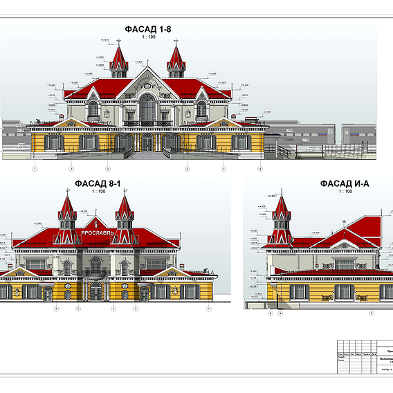 Russian Train Station Blueprints