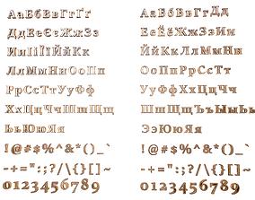 3D asset Russian and Ukrainian Letters - Bronze