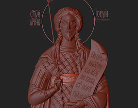 Gordey the Cappadocian Martyr 3D printable model
