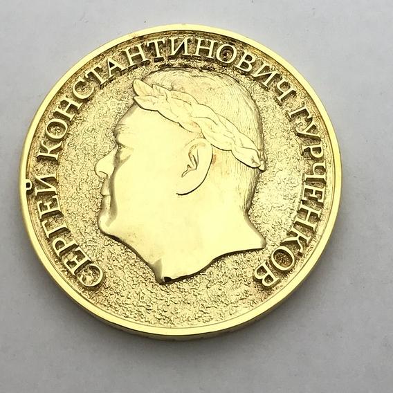 Coin bas-relief silver