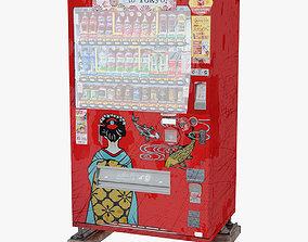 Red Vending Machine 3D asset