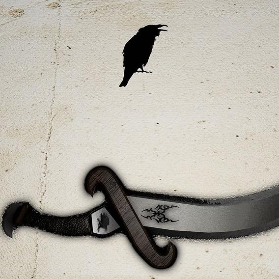 Dagger of high resolution