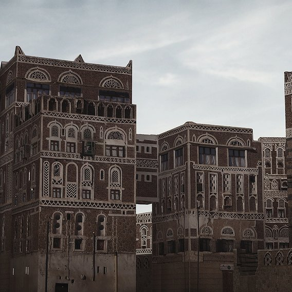 Old Sana'a City - Yemen