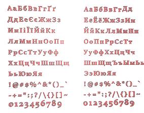 3D model Russian and Ukrainian Letters - Steel Red