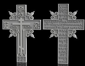 Old Believers Cross 3D printable model