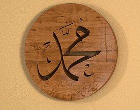 3D model Mohammad wood panel