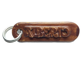 3D print model ALBERTO Personalized keychain embossed