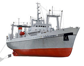 3D Large fishing freezer trawler watercraft