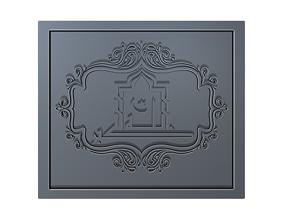 Arabic Calligraphy Printable 2