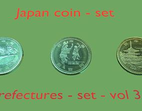 Japan prefectures coin - set - vol 3 3D