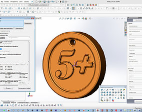 3D printable model five-plus medal star heart