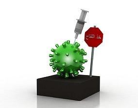decoration Coronavirus awareness and protection 3D asset