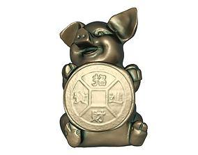 Lucky Pig 3D printable model