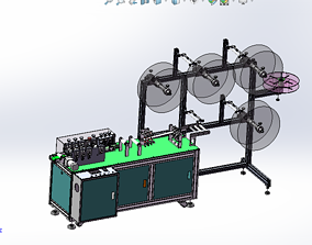 Disposable mask slice machine 3D