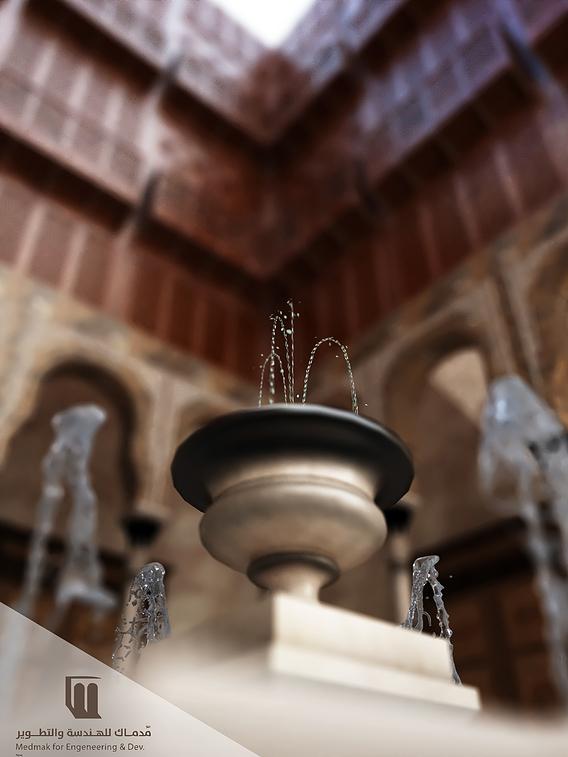 An Islamic palace courtyard