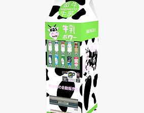 3D asset Mengyu Vending machine