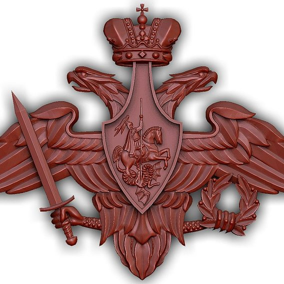 Coat of arms of the Russian armed forces