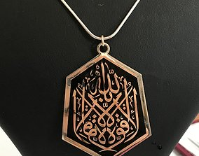 3D printable model Necklace islamic 05