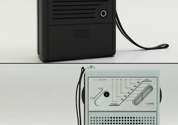 Small Radio Transistor - featured in Deadpool movie trailer