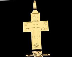 Old Believer Cross 3D printable model
