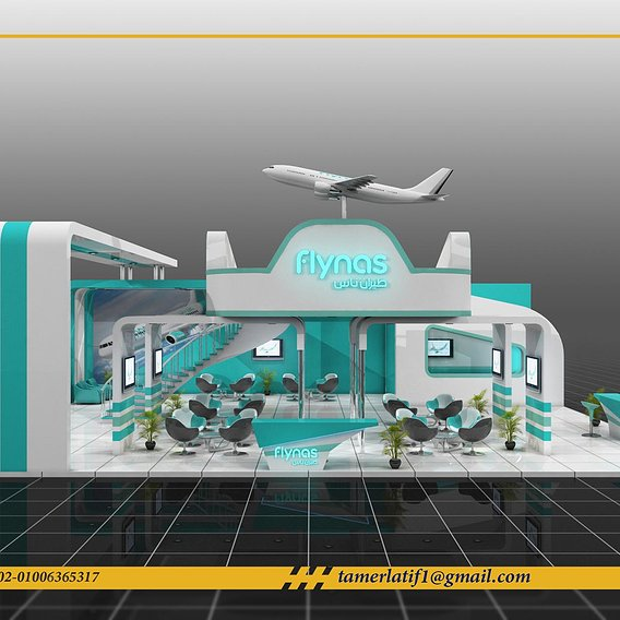 Exhibitions and Kiosk Design