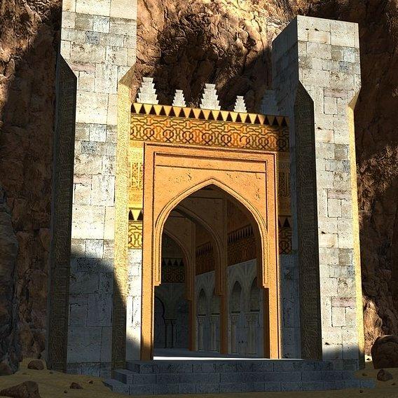 Petrusha Gate
