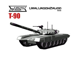 3D asset T-90 Main Battle Tank